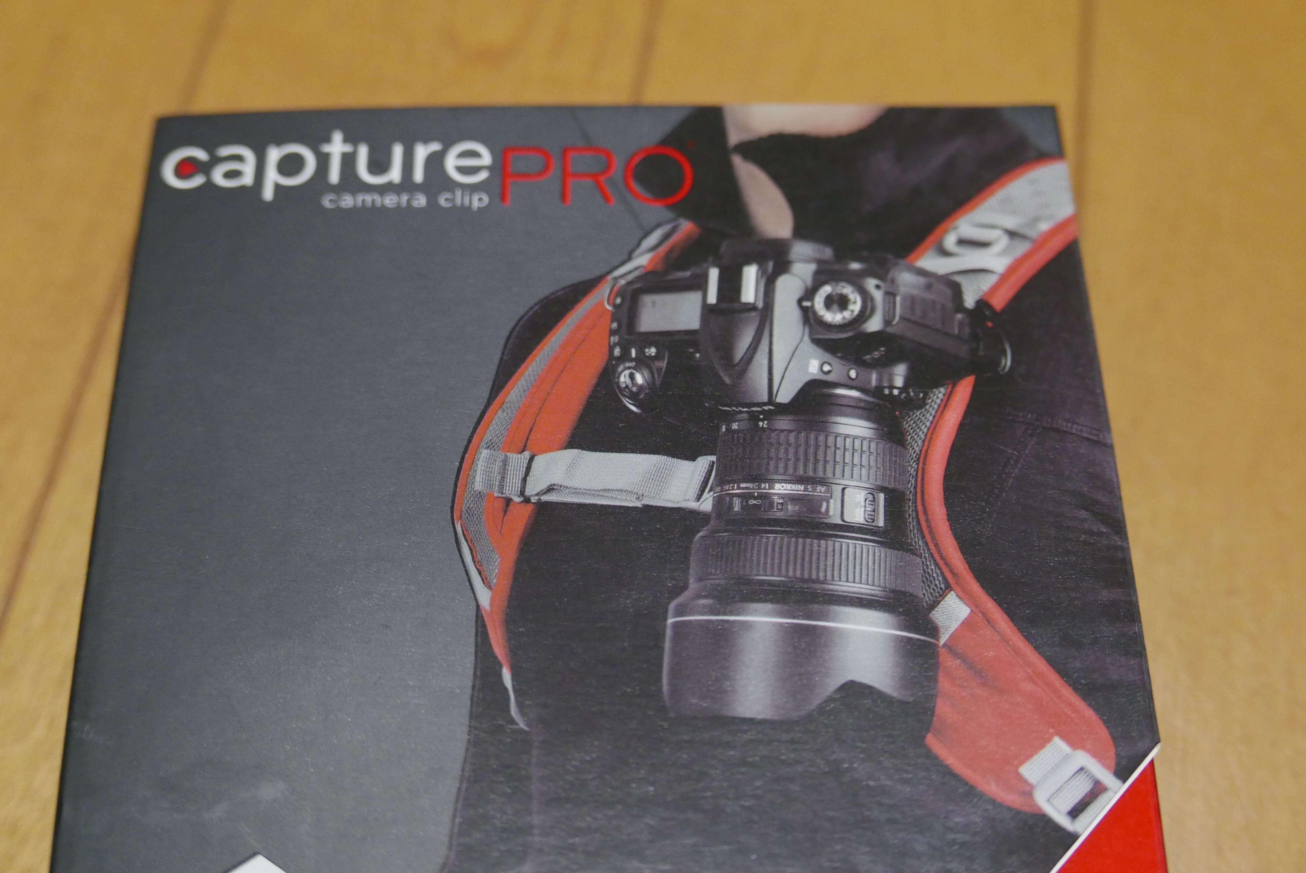 山登りにカメラを持っていくのにめちゃくちゃ便利!カメラクリップのキャプチャープロの紹介。