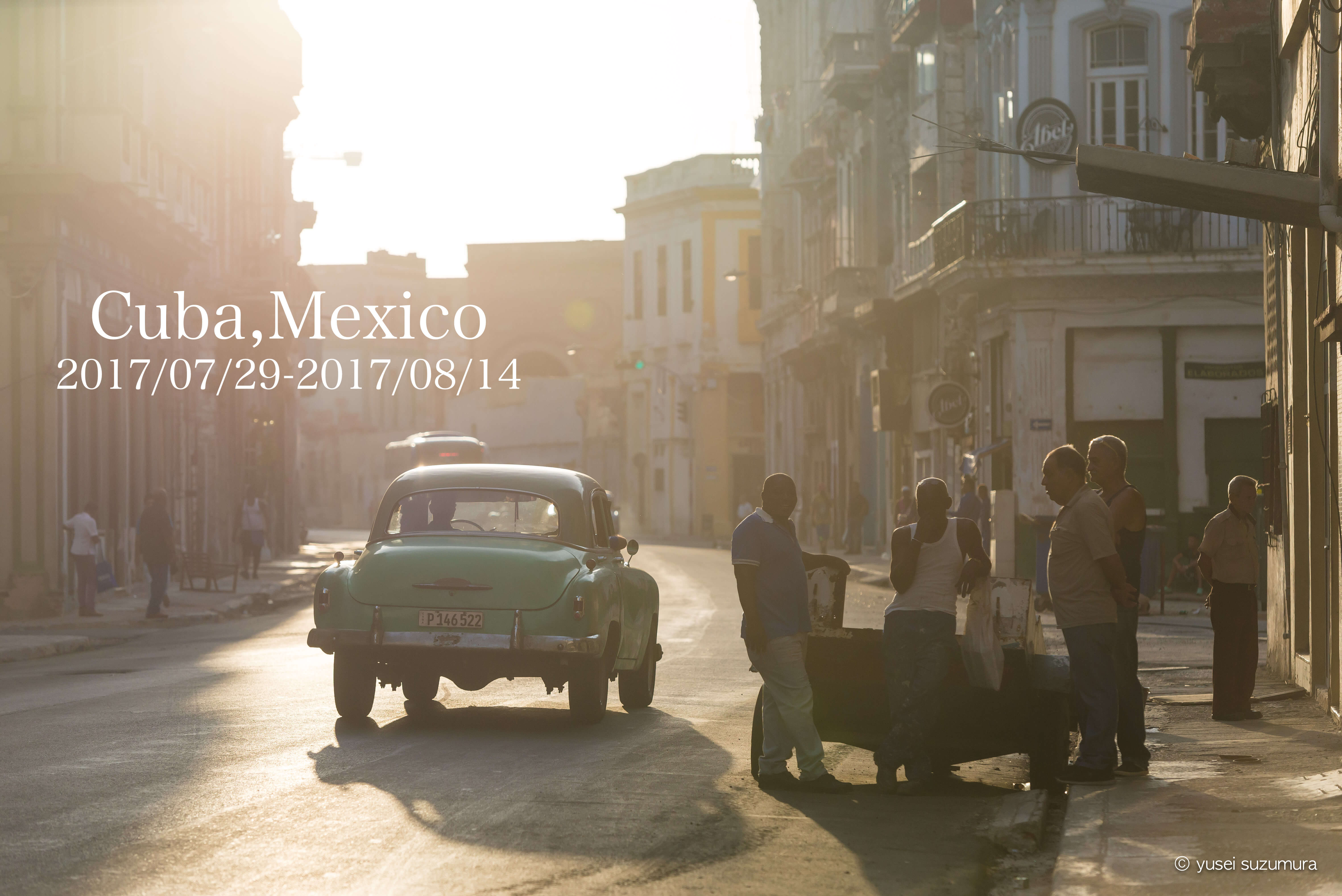【まとめ】2017年夏休み!キューバ・メキシコ旅!