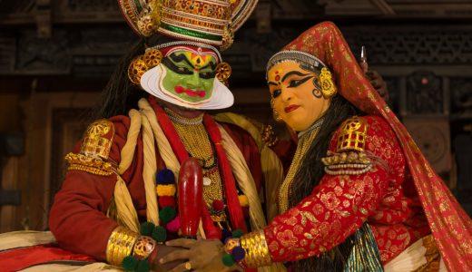 まるで日本の歌舞伎!南インドのコーチンで伝統芸能カタカリ・ダンスを堪能!