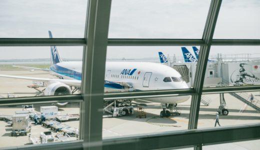 無償アップグレードのプレミアムエコノミークラスで成田-ムンバイを往復!