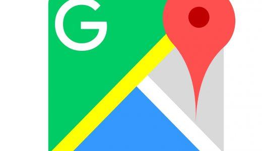 Googleマップのタイムライン機能がライフログとしてめちゃくちゃ便利!!