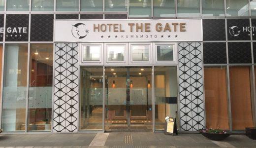 JR熊本駅徒歩1分でビジネスホテル並の利便性。 ハイブリッド型ホテル「HOTEL THE GATE KUMAMOTO」がおしゃれで安い!