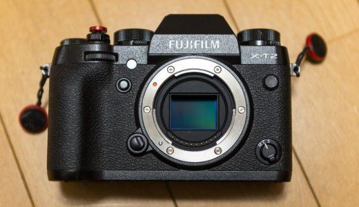 FUJIFILM X-T2購入!富士フイルムXシリーズのフラッグシップ。