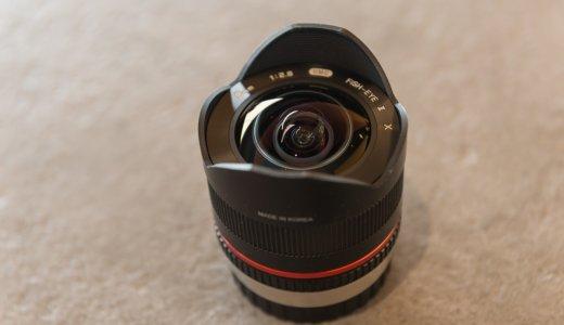 富士フイルムAPS-C用超広角魚眼レンズ。SAMYANG 8mm F2.8 UMC FISH-EYE IIを購入!