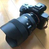 SIGMA 14-24mm F2.8 DG DN | Artを購入!ニコンのAF-S NIKKOR 14-24mm f/2.8G EDからついに買い替えました。