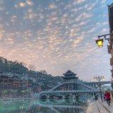 中国でもっとも美しい街並み。鳳凰古城へ行ってきた。